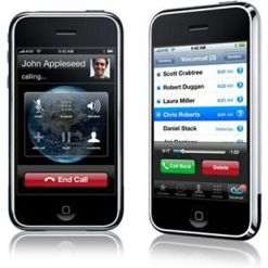 iPhone2G._used-apple-iphone-2g-16gb-mobile-phone