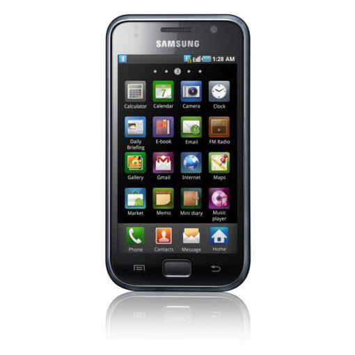 Samsung Galaxy S Repairs