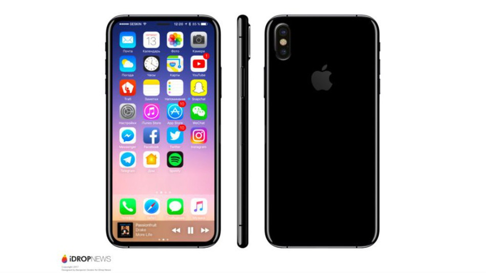 iPhone 8 - What to expect?